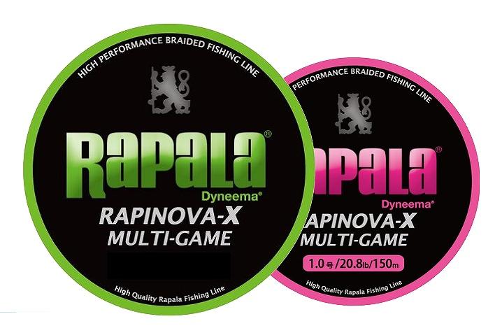 【安さ重視】シーバスゲームでおすすめのPEラインはラパラで決まり!